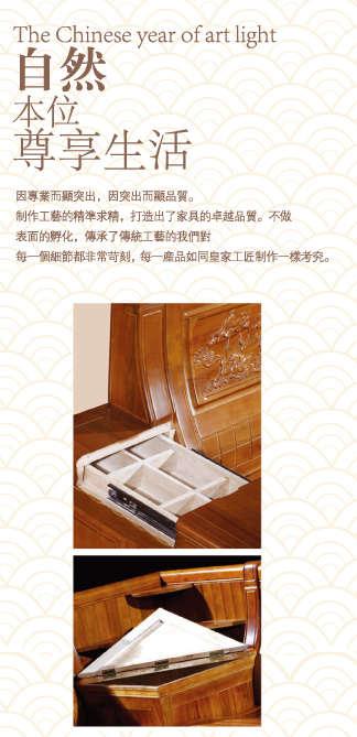 香樟木转角沙发 - 金鼎家具